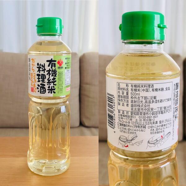 盛田 有機純米料理酒