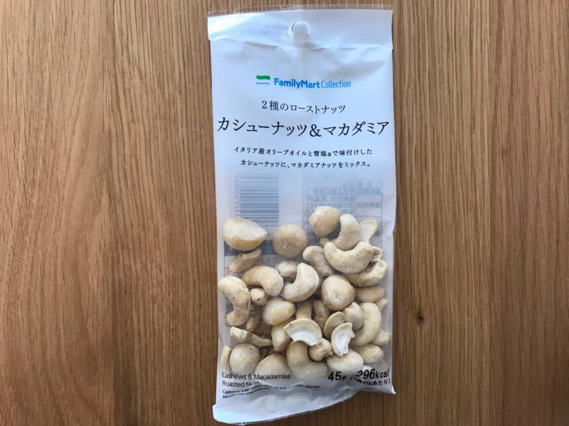 マカダミアナッツ表