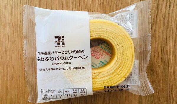 北海道バターとこだわり卵のふわふわバウムクーヘン