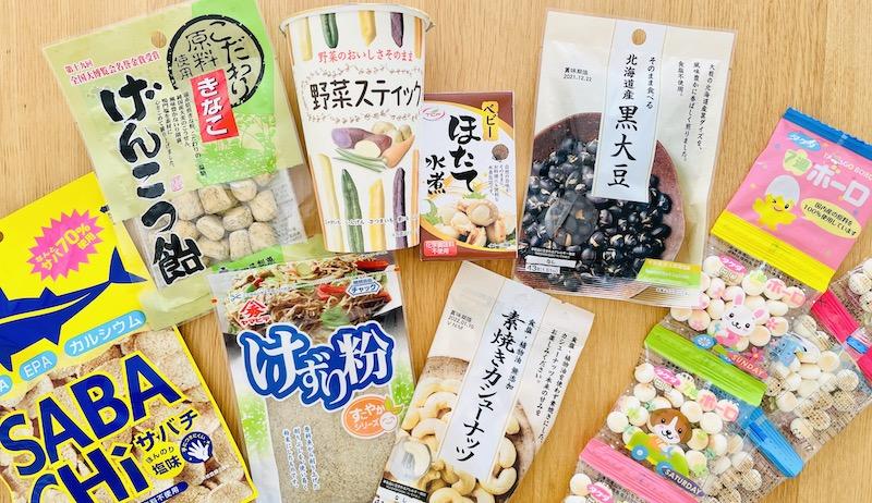 ダイソーの無添加食品7選