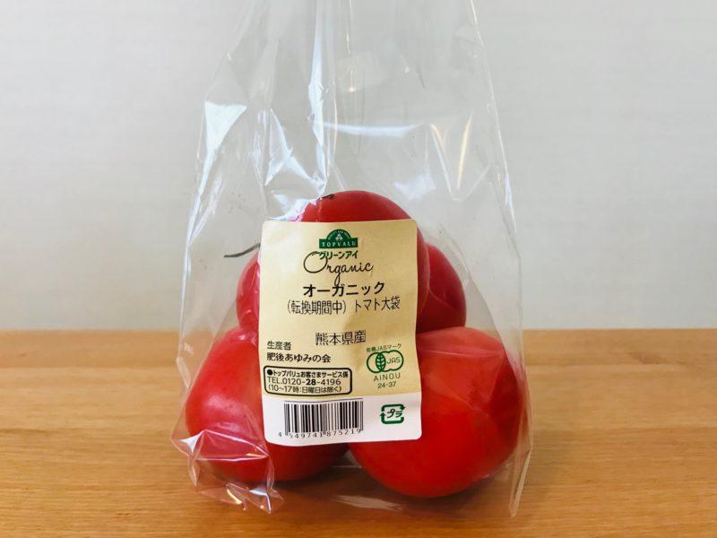 グリーンアイ オーガニック トマト