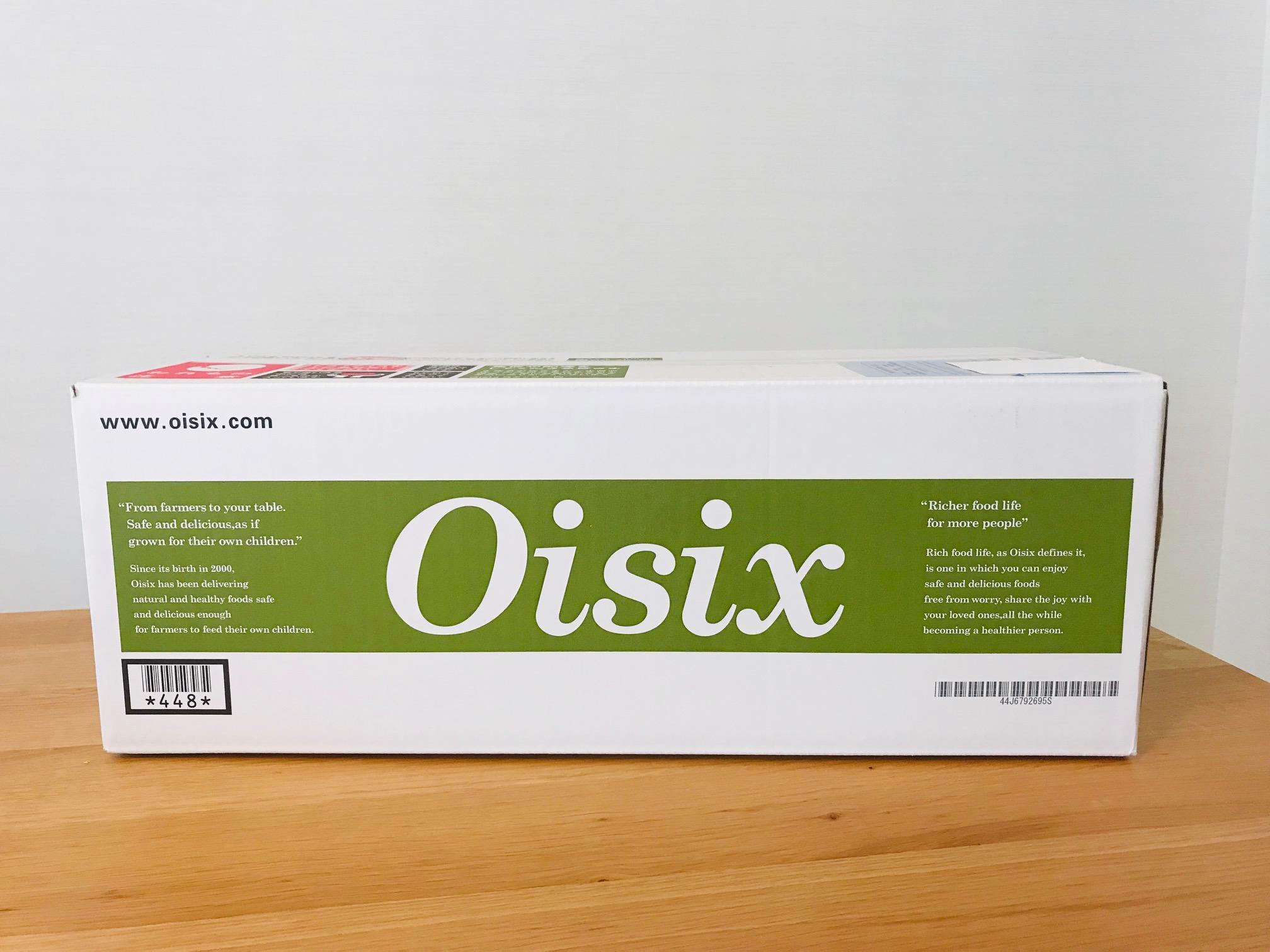 オイシックスお試しセット