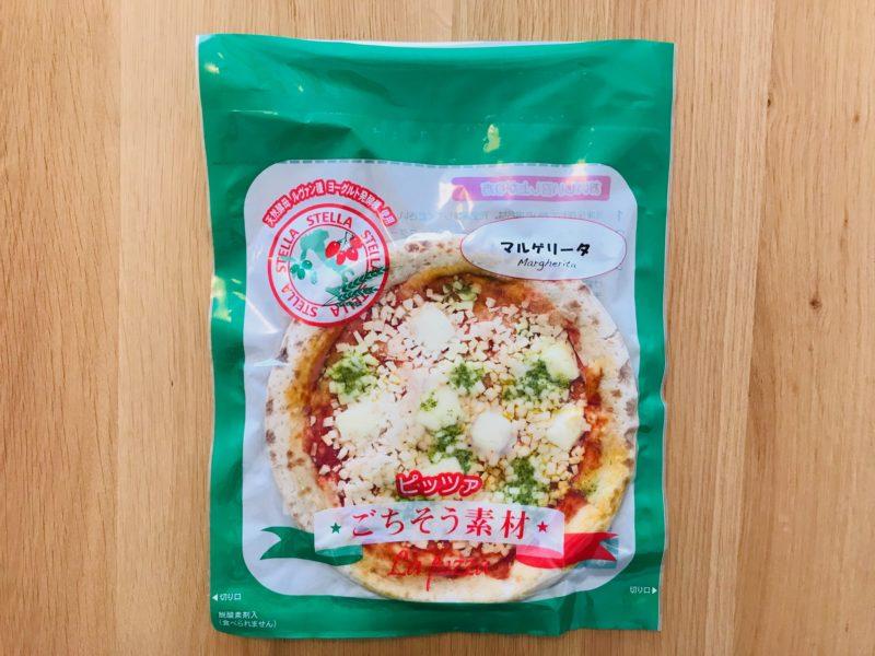 無添加の冷凍ピザ