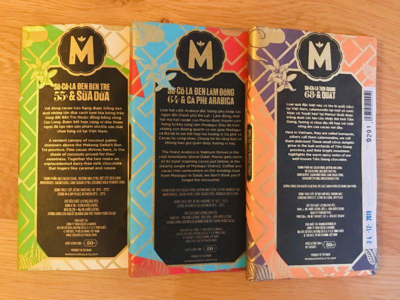 ベトナム無添加チョコレート MAROU 原材料