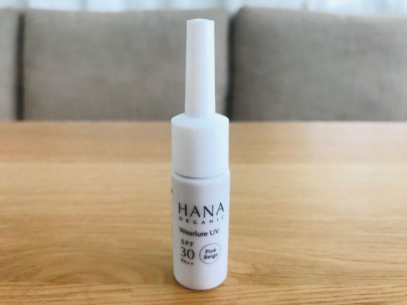 HANAオーガニックお試しセットのUV乳液