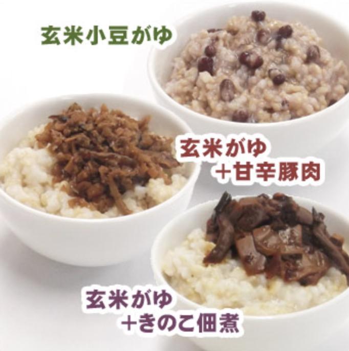 石井食品の非常食セット