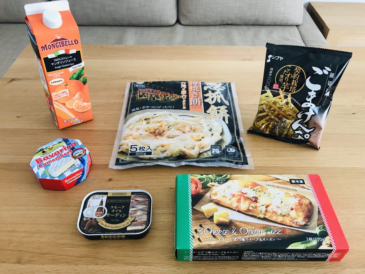 業務スーパーの無添加食品6個