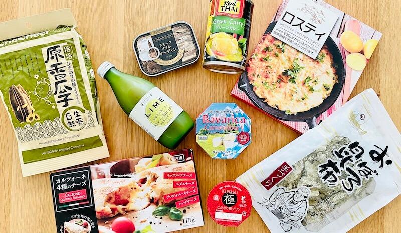業務スーパーの無添加食品9品