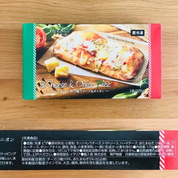 業務スーパー ピザ