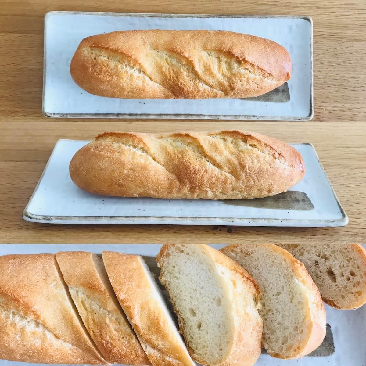 むーにゃん お試しセット フランスパン