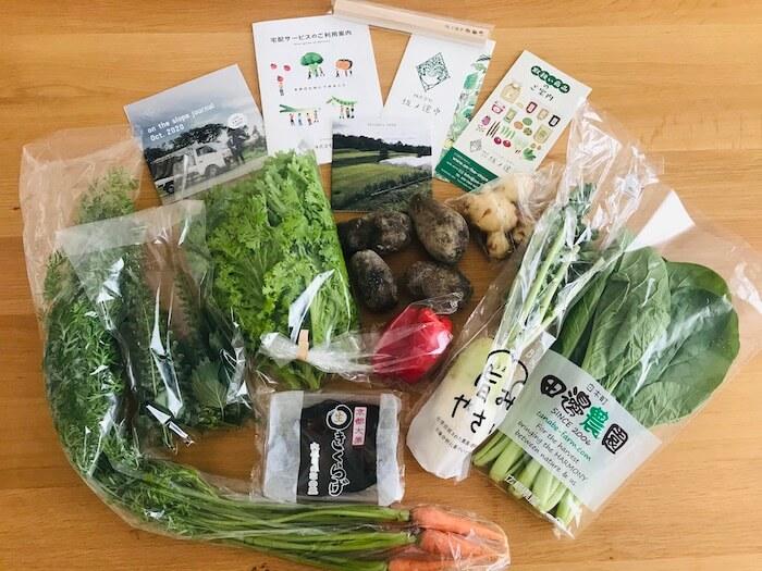 坂ノ途中宅配野菜
