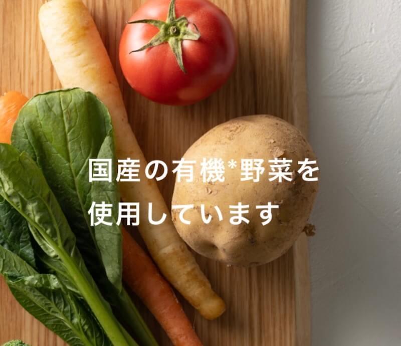 カインデストのお野菜