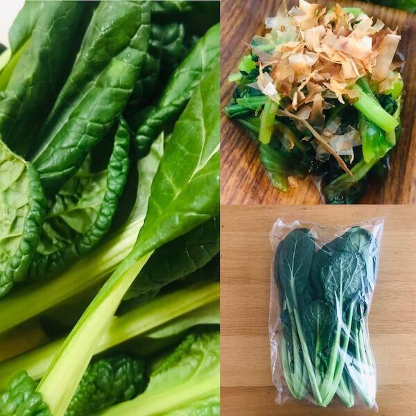 食べチョク 小松菜