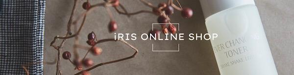 アイリスのオンラインショップ