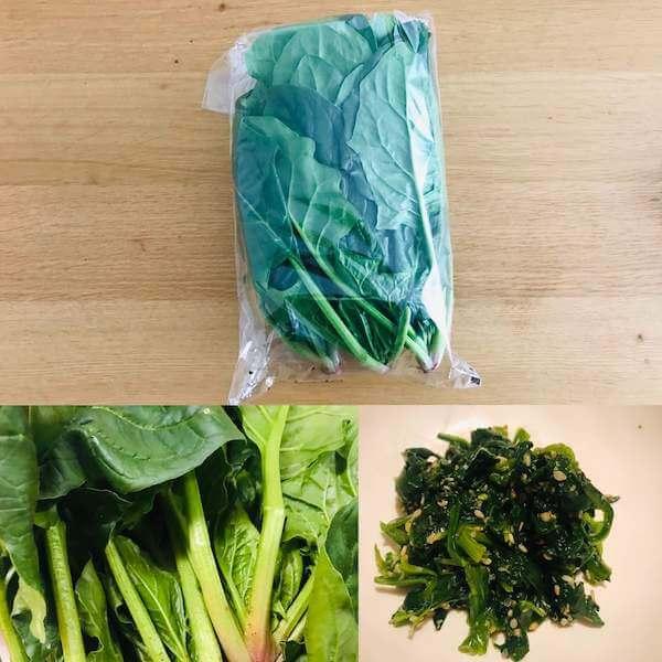 無農薬野菜ミレーのほうれん草