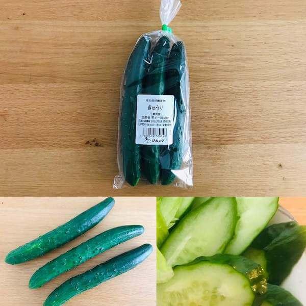無農薬野菜ミレーのきゅうり