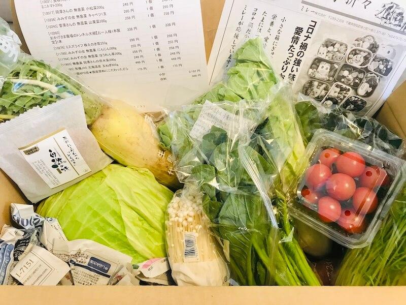 無農薬野菜のミレーの野菜 箱入り