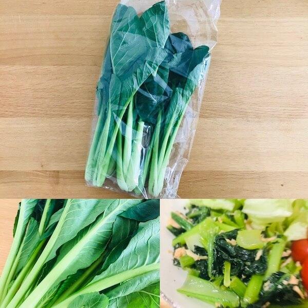 無農薬野菜のミレーの小松菜