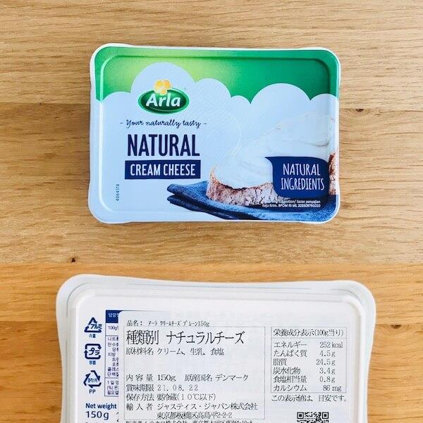 アーラの無添加クリームチーズ