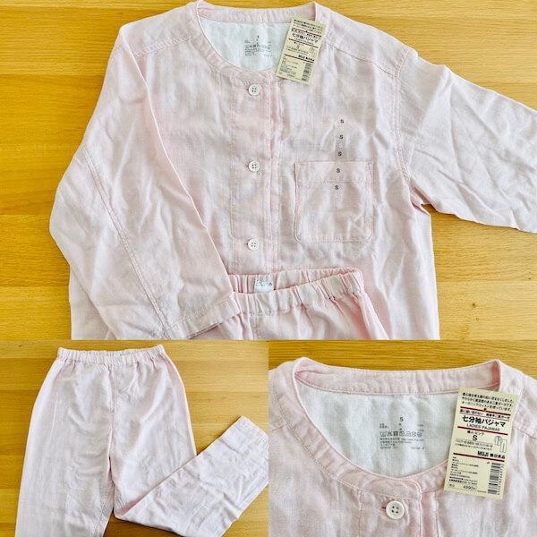 無印良品の綿100%パジャマ