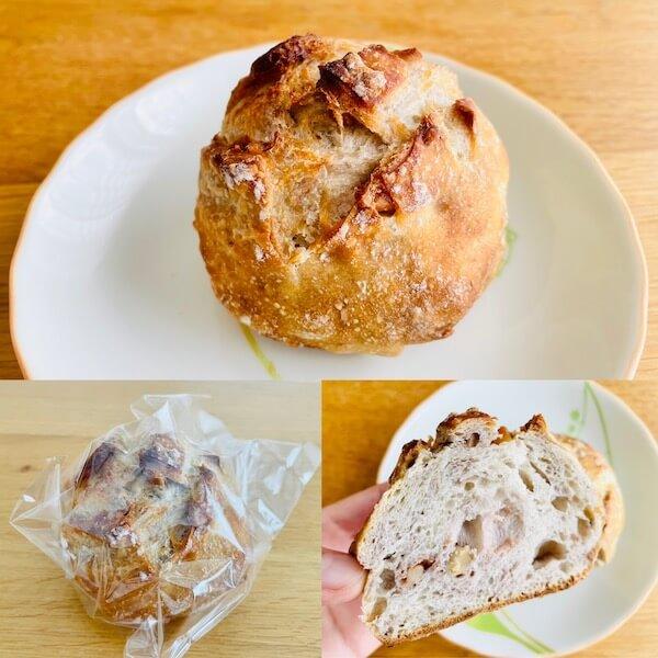 麦の穂 お試しセット くるみとゴルゴンゾーラのパン
