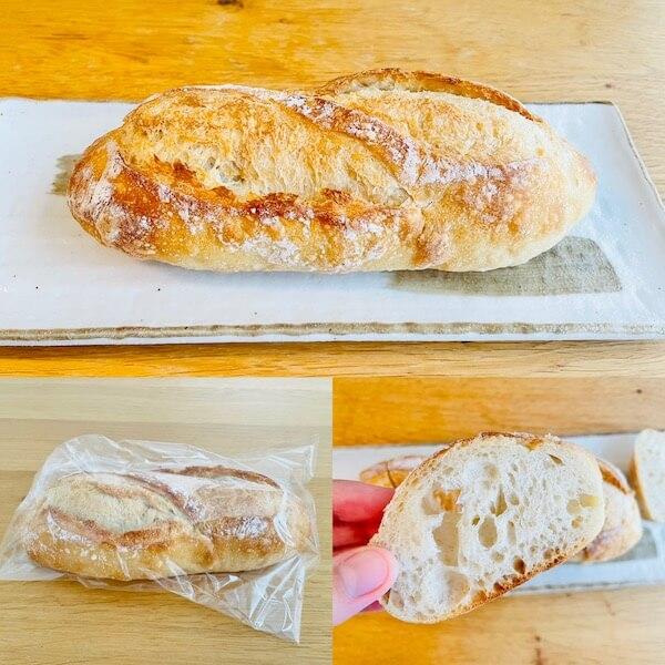 麦の穂 お試しセット バタールクール