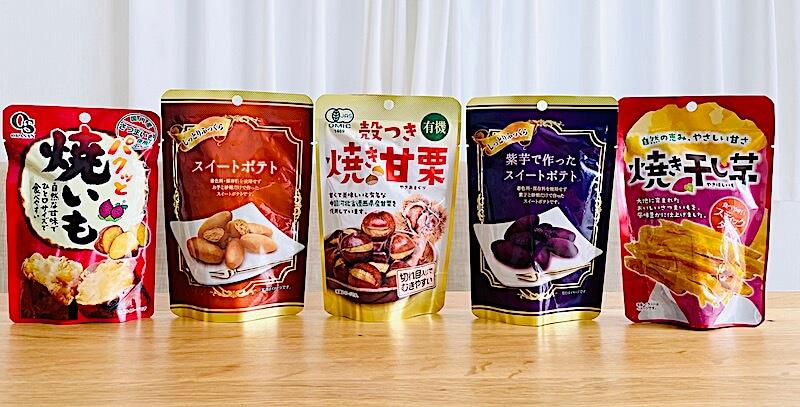 ダイソーの秋の味覚 無添加食品5品