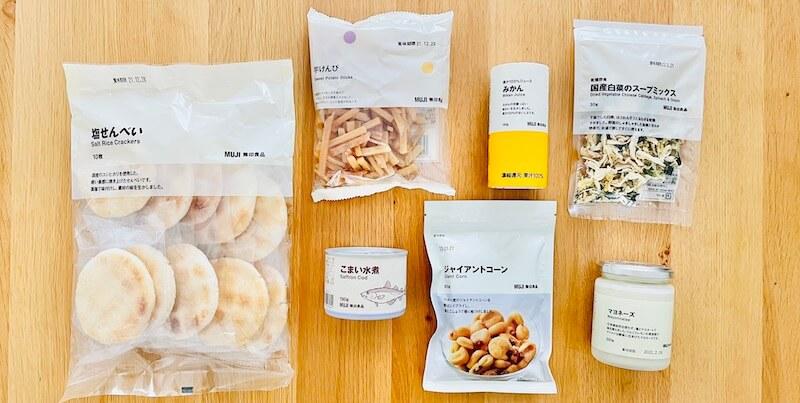 無印良品の無添加食品7品